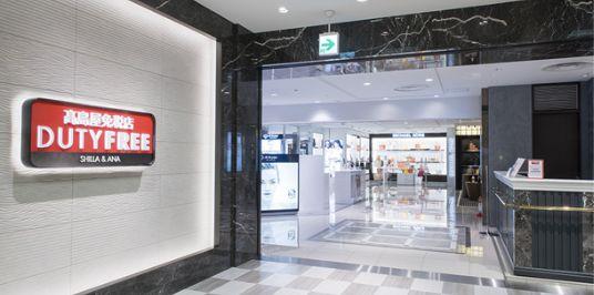 Takashimaya Duty Free Shop SHILLA & ANA