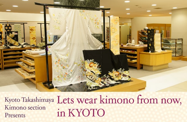 Introduction of kimono shops