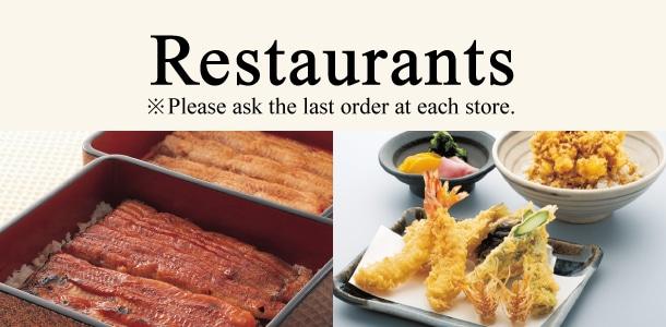 Japanese restaurants at Takashimaya, Yokohama