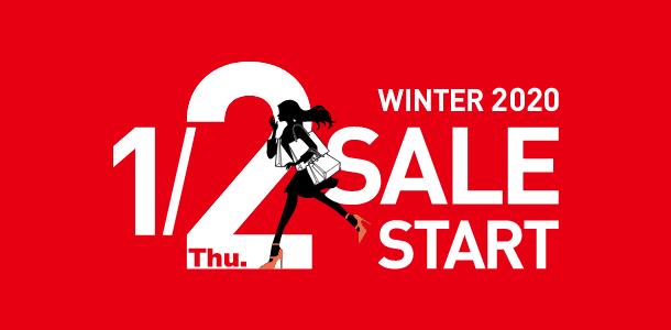 Winter 2020 Takashimaya Department Store Clearance