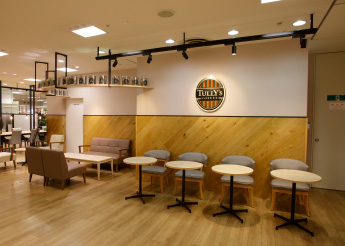 Tully's Coffee and Tea