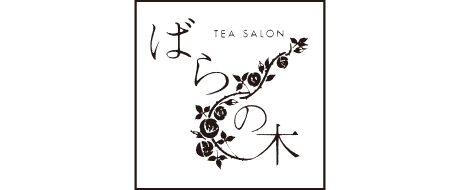 Tea Salon Baranoki