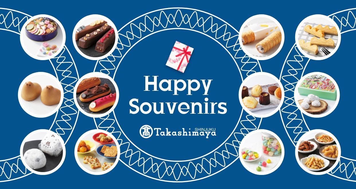 ~Happy Souvenirs~