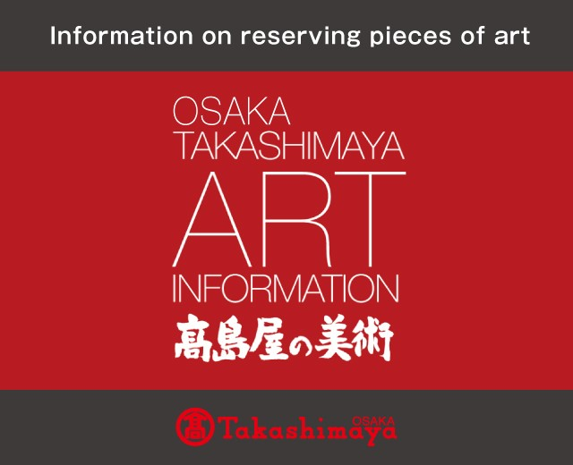 Takashimaya Osaka Art Gallery Reservation Service