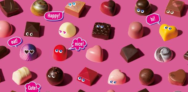 精选自全球的美味大聚会——巧克力盛典 Amour du Chocolat