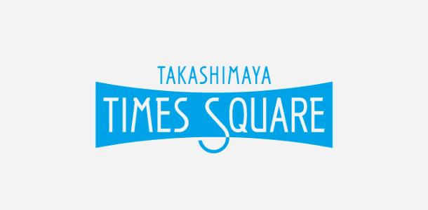 Times Square免稅購物指南