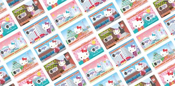 다카시마야 쇼퍼즈 카드