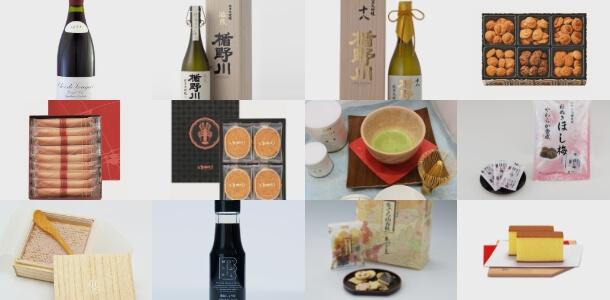 신주쿠점 – 지하 식품매장 인기상품 BEST 12
