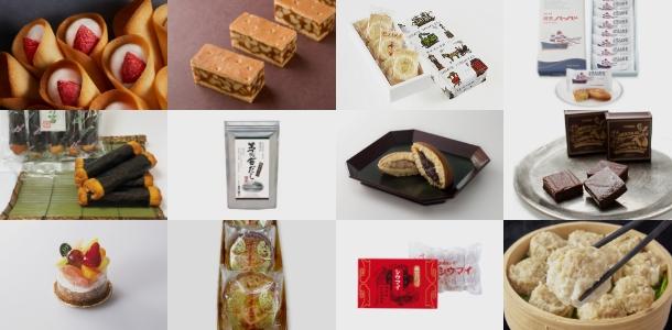 요코하마점 – 지하 식품매장 인기상품 BEST 12