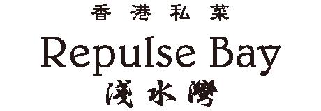 Hong Kong Shisai Repulse Bay