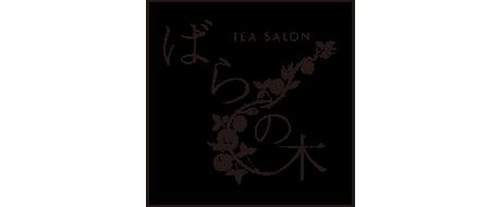 Tea Salon Baranoki
