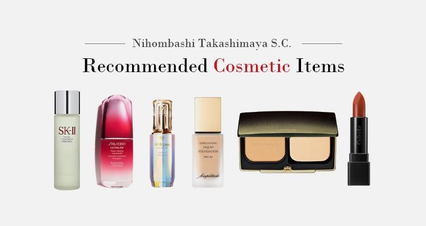 Nihombashi Takashimaya S.C. Recommended Cosmetic Items