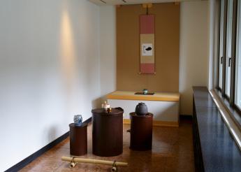 Tawaraya Yoshitomi Cafe