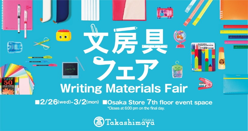 Writing Materials Fair
